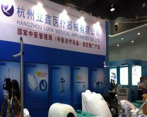 2015年第十二届浙江国际医疗技术设备展览会