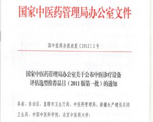 立鑫公司荣誉