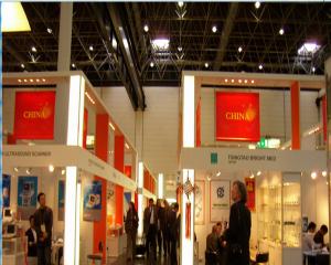 第二十三届西部国际医疗器械展览会