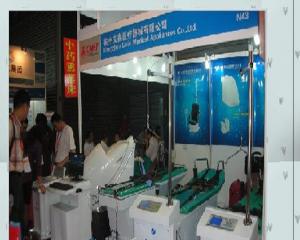 09年深圳会产品展示