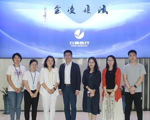 浙江省医疗卫生国际合作发展中心领导莅临立鑫医疗参观指导