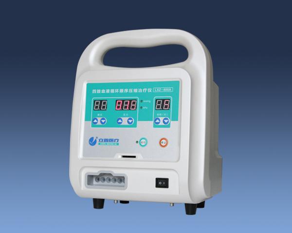 LXZ-400A 四肢血液循环顺序压缩治疗仪