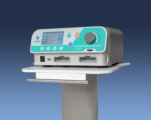 LXZ-400B 四肢血液循环顺序压缩治疗仪