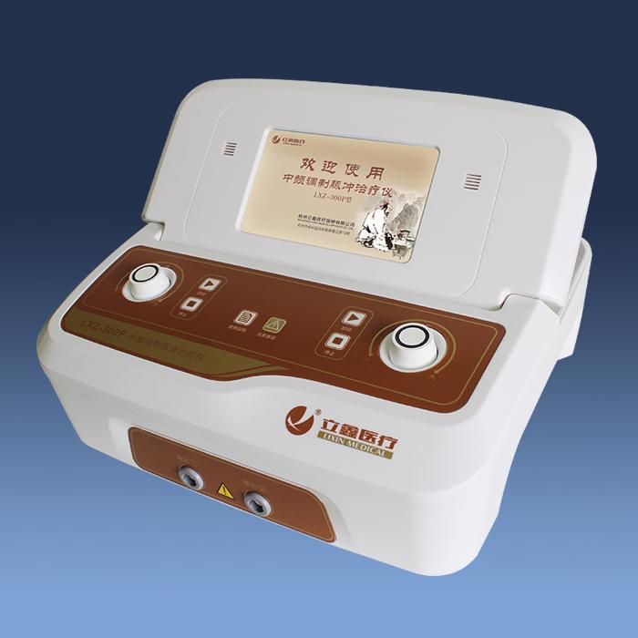 LXZ-300P 中频调制脉冲治疗仪