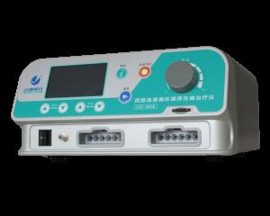 四肢血液循环顺序压缩治疗仪(LXZ-400B)